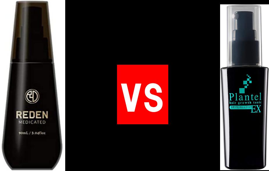 リデン vs プランテル